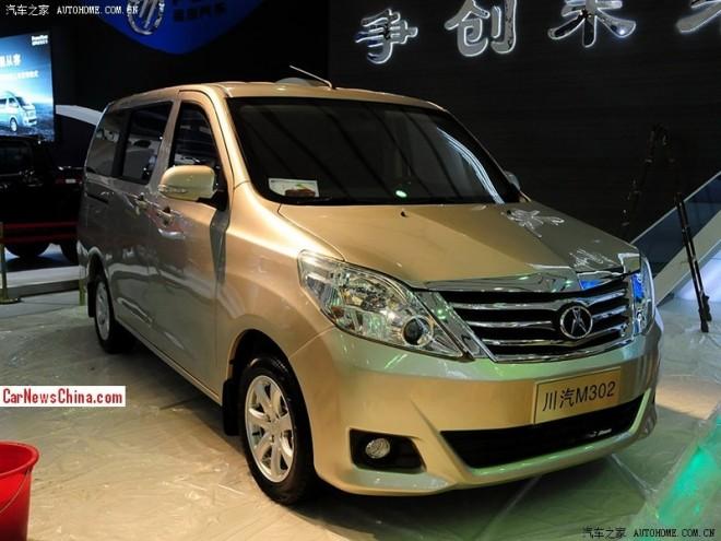 yema-m302-china-1a