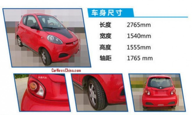 zotye-ev-china-2
