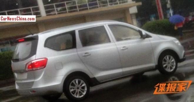 Baojun MPV will be called Baojun 730