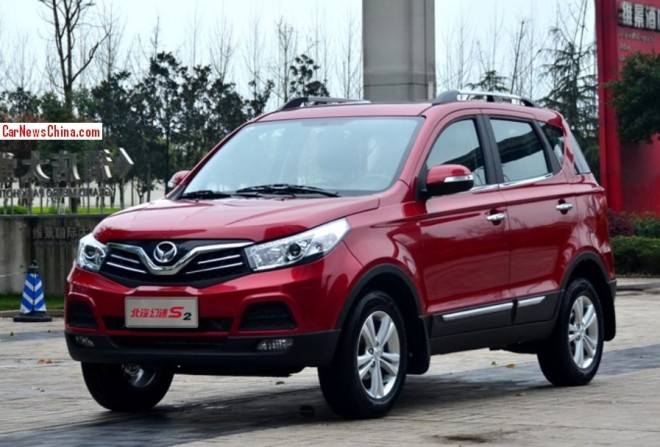 Beijing Auto Huansu S2 launched on the China car market