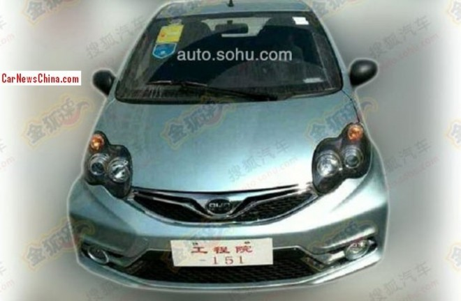 Facelifted BYD F0 will debut on the 2014 Beijing Auto Show
