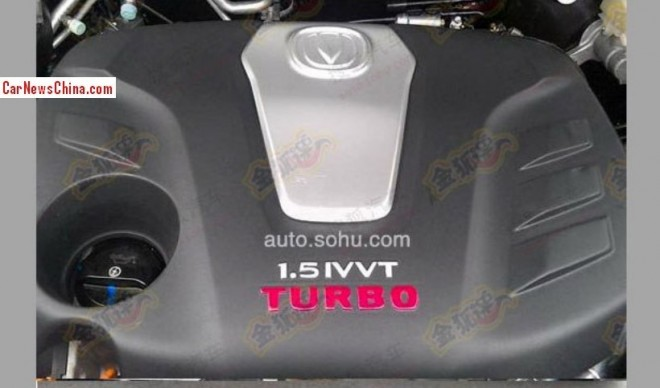 Spy Shots: 1.5 Turbo for the Changan CS35 SUV in China