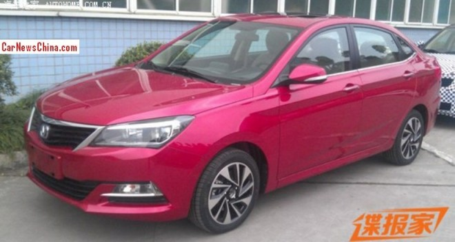 This is the new Changan Yuexiang for the China car market