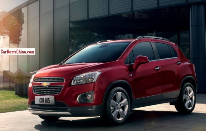 Official photos of the China-made Chevrolet Trax