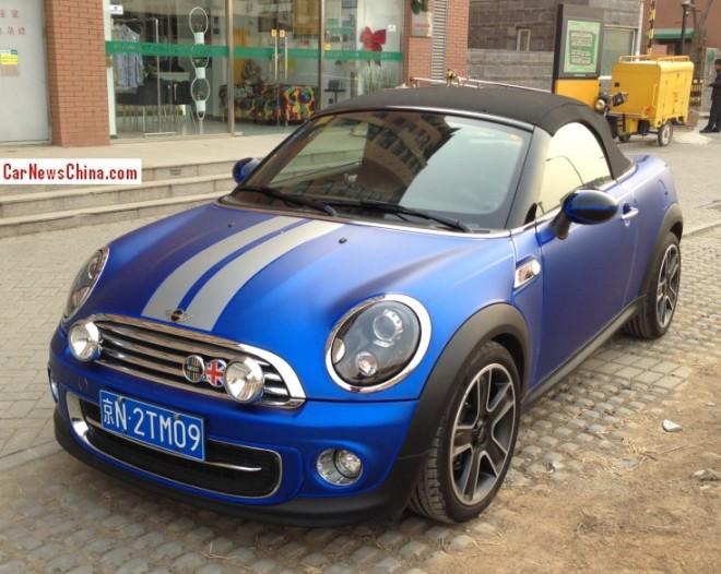 Mini Roadster is matte dark blue in China