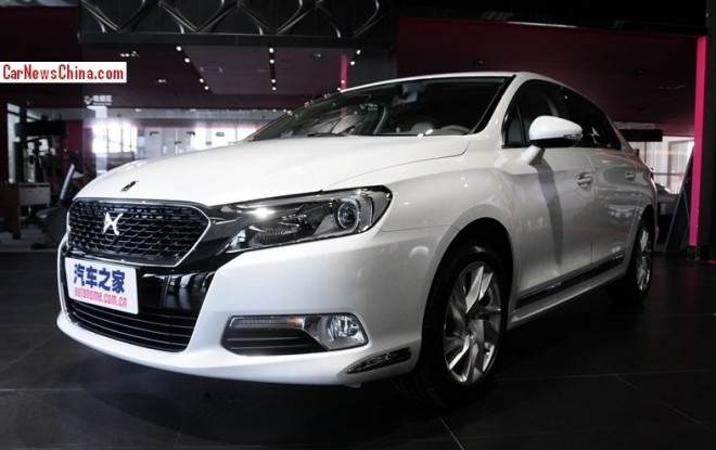 Citroen DS 5LS launched on the China car market