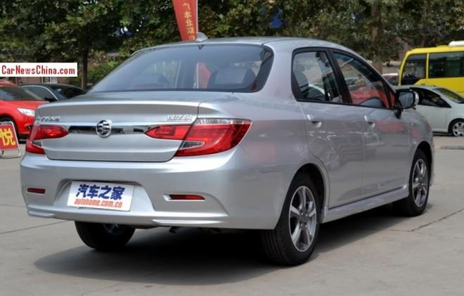 everus-s1-china-2