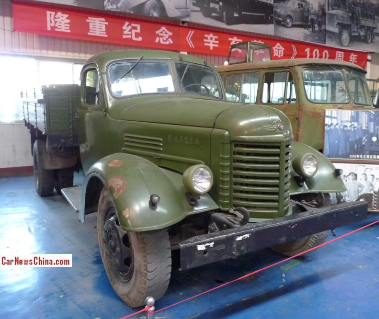 China Car History: The Jiefang CA10 Fire Truck