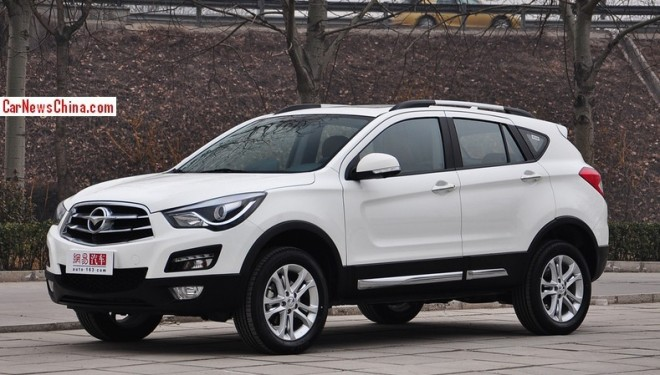Haima S5 is completely Ready for the China car market