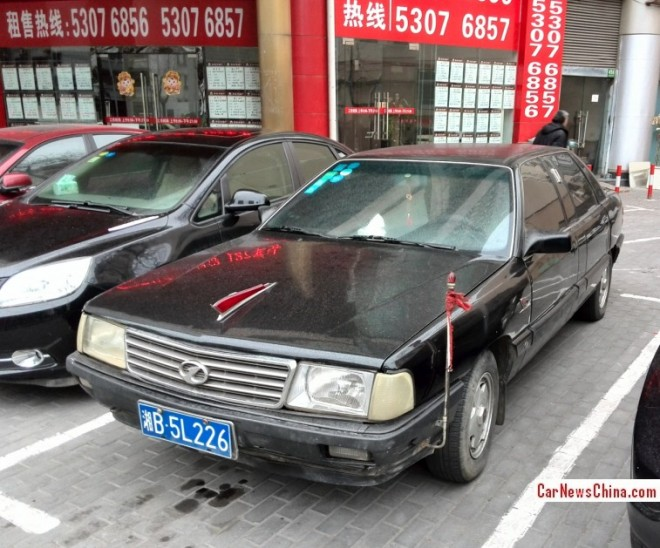 Spotted in China: Hongqi CA7220 EL1 limousine