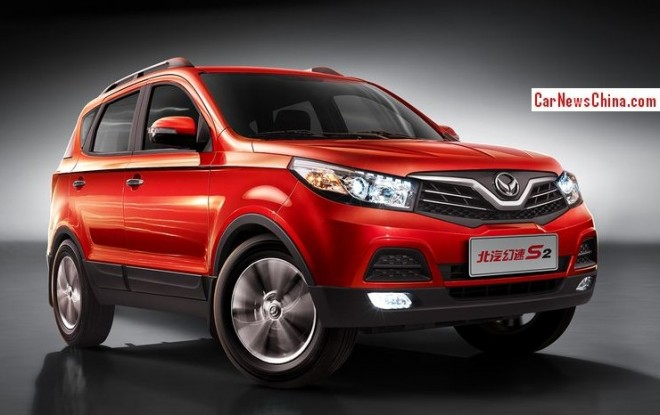 Official Pictures of the Beijing Auto Huansu S2 & S3