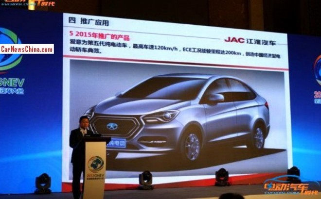 JAC iEV5 will debut on the 2014 Beijing Auto Show