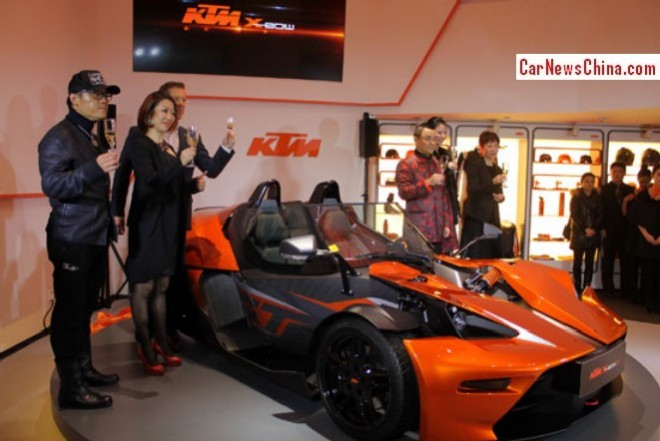 KTM X-Bow GT hits the China car market