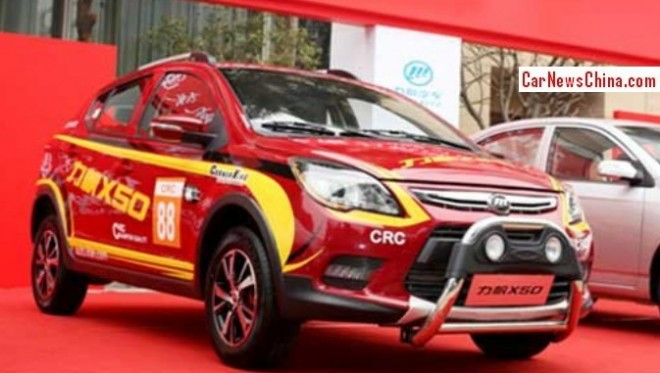 Lifan X50 will debut on the 2014 Beijing Auto Show