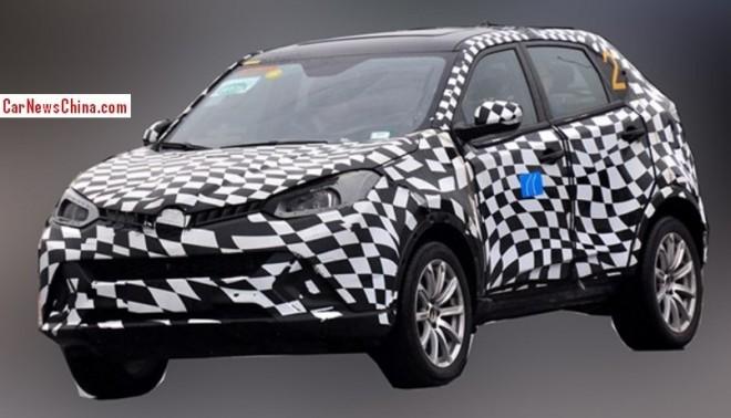 Spy Shots: MG CS SUV seen testing in China again