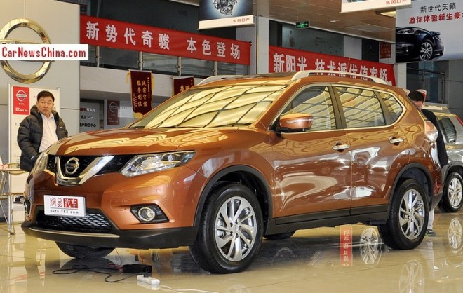 New Nissan X-Trail launched on the China car market