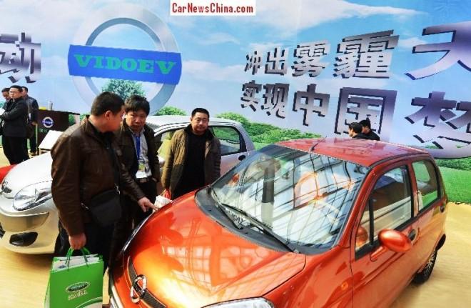 Chinese EV maker VIDOEV borrows a bit of Volvo