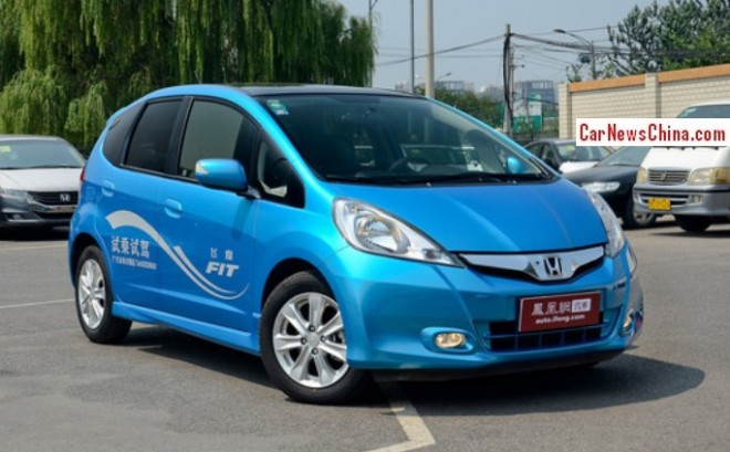 2015-honda-fit-china-2