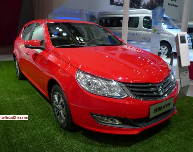 Wuling Baojun 610 debuts on the Beijing Auto Show