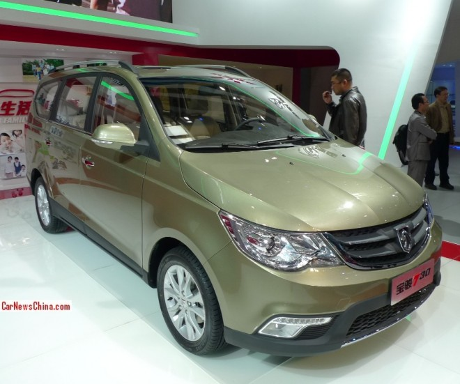Wuling Baojun 730 MPV debuts on the Beijing Auto Show