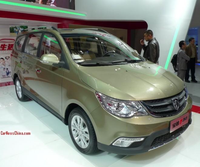 Wuling Baojun 730 MPV debuts on the Beijing Auto Show