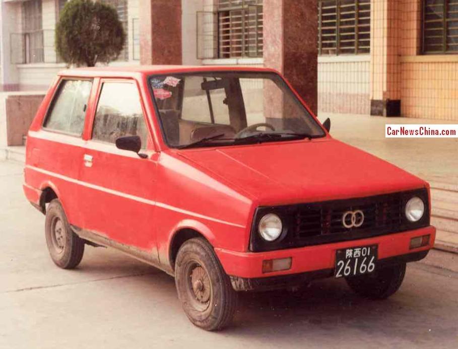 China Car History: The Beifang QJC7050 Mini Car