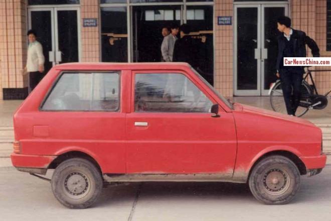 beifang-china-2