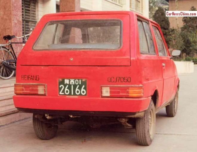 beifang-china-3