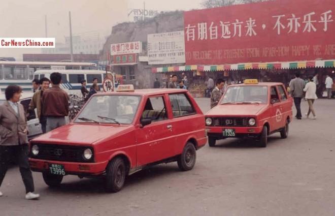beifang-china-4