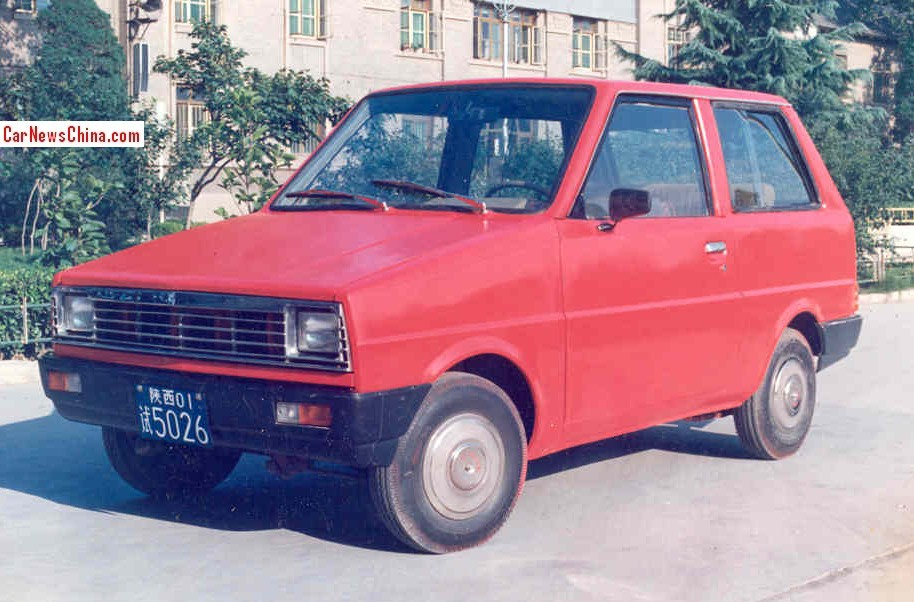 China Car History: the Beifang QJC7050 mini car - CarNewsChina.com