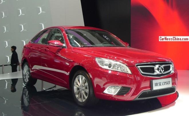Beijing Auto Shenbao D50 debuts on the Beijing Auto Show