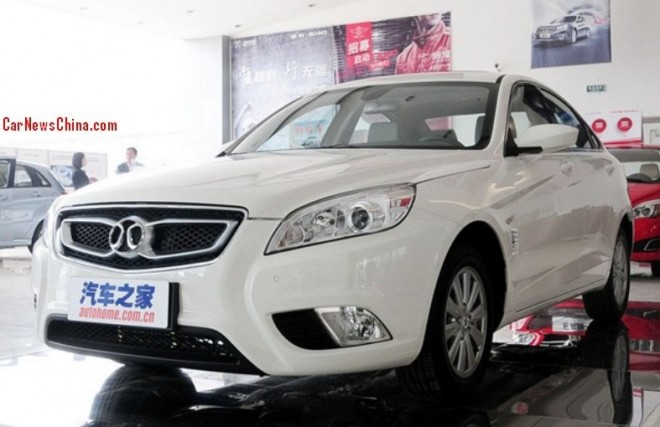 Beijing Auto Shenbao D50 launched on the China car market