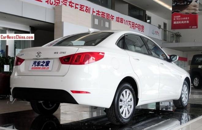 beijing-auto-d50-china-3