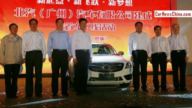 Production of the Beijing Auto Shenbao D60 has started in China