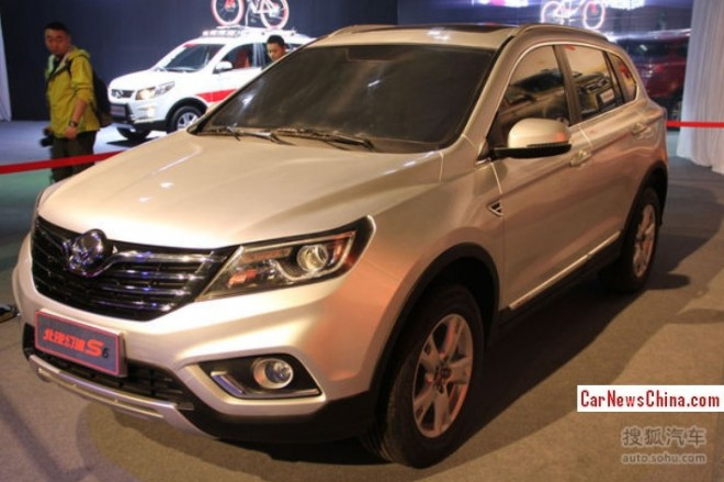 Beijing Auto Huansu S6 SUV will hit the China car market in 2015