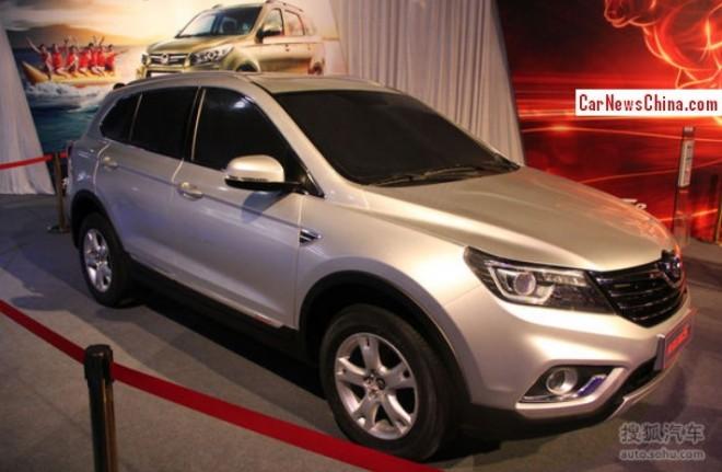 beijing-auto-gansu-s6-china-3