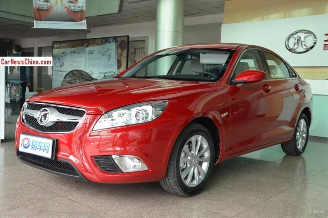 Beijing Auto Shenbao D50 arrives at the Dealer in China