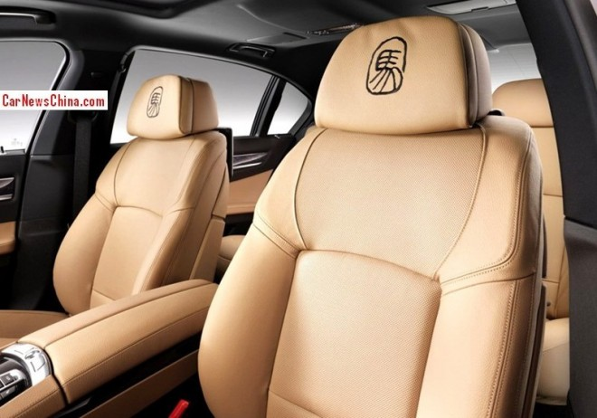 BMW 7-Series Horse Edition will launch at the 2014 Beijing Auto Show