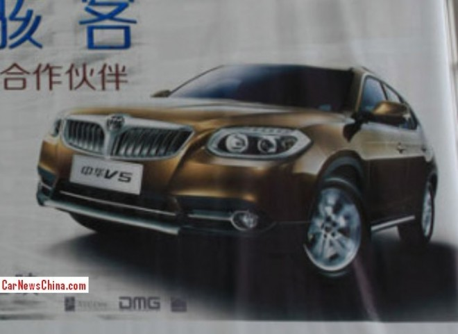 First Photo of the facelifted Brilliance V5 SUV for the Beijing Auto Show