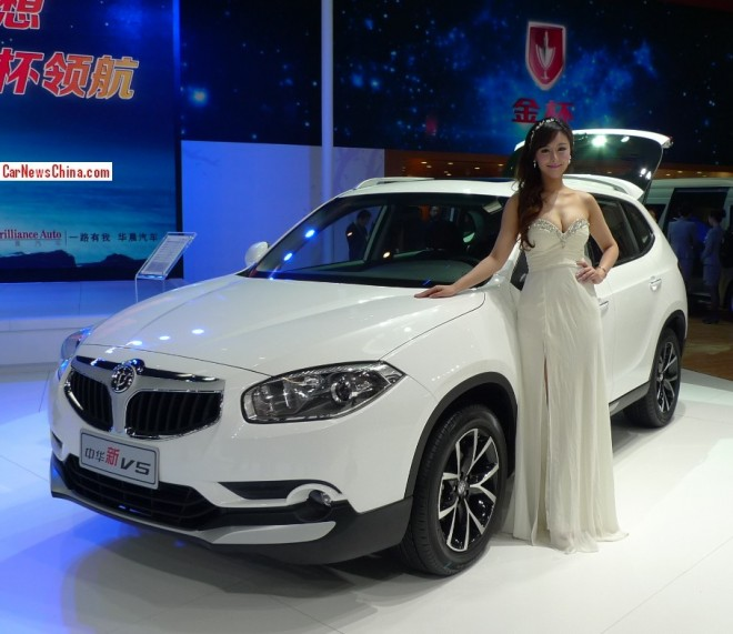 Facelifted Brilliance V5 SUV debuts on the Beijing Auto Show