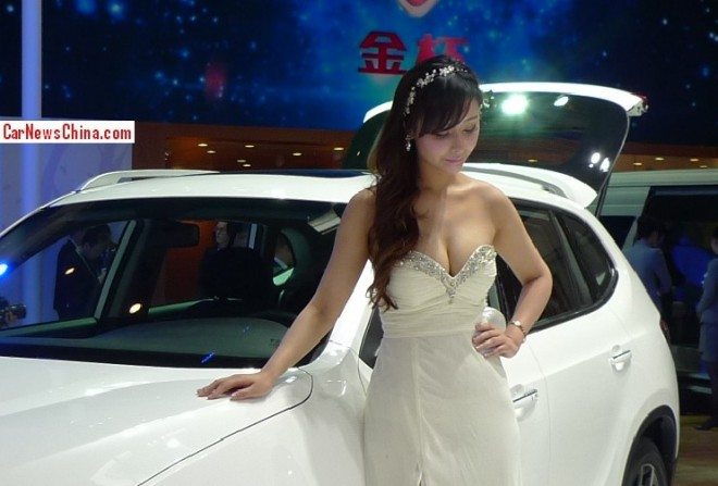 brilliance-v5-china-2