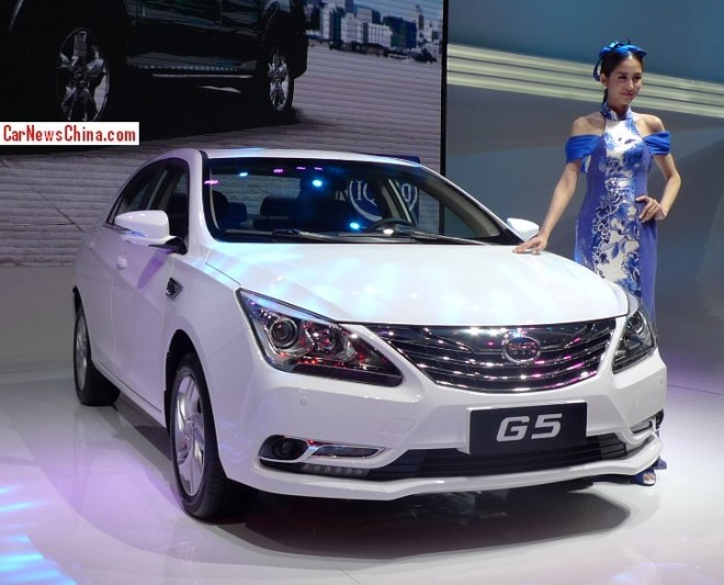 BYD G5 debuts on the Beijing Auto Show