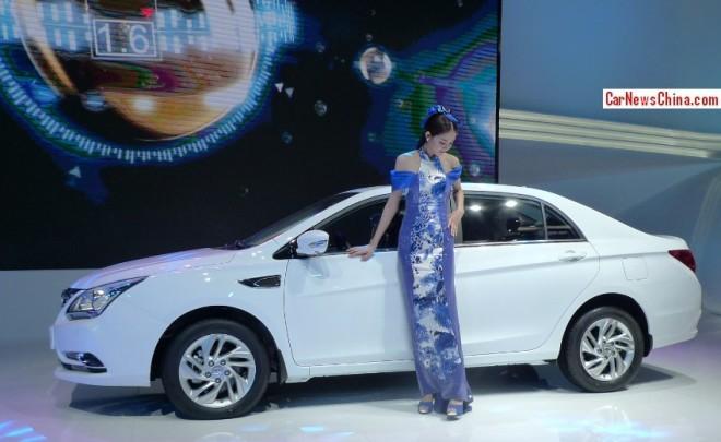 byd-g5-china-2