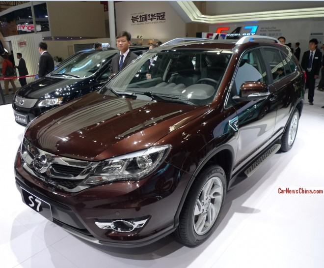 BYD S7 SUV debuts on the Beijing Auto Show