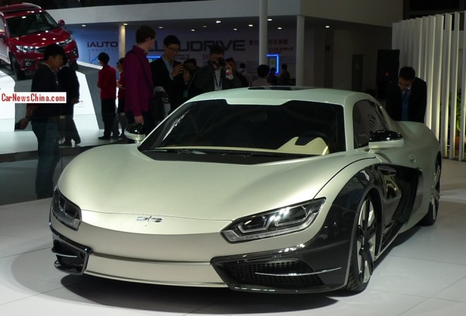 CH Auto Event Concept debuts on the Beijing Auto Show
