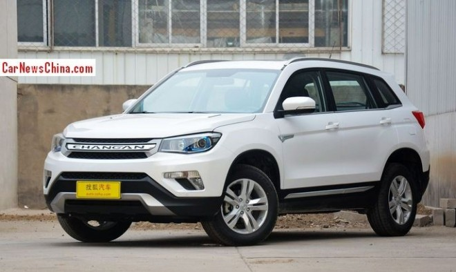 Changan CS75 SUV launched on the Chinese auto market