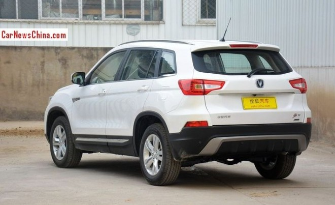 changan-cs75-china-3