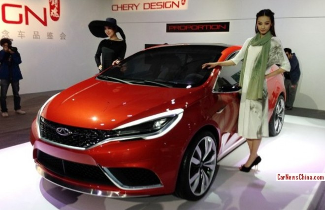 Chery Concept Alpha launched in Beijing