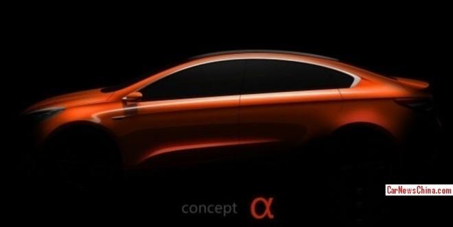 Chery Concept Alpha & Concept Beta for the Beijing Auto Show
