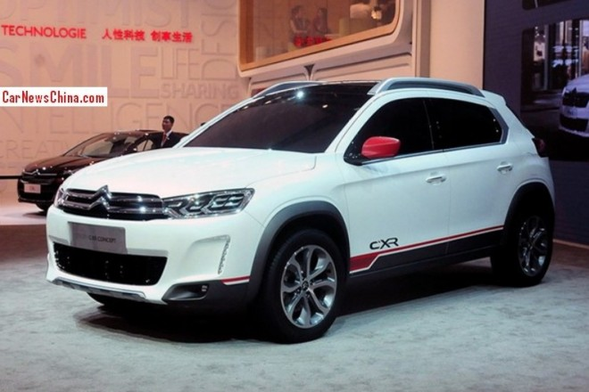 Citroen C-XR Concept debuts on the Beijing Auto Show
